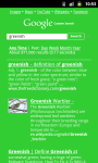 Green Google Mobile screenshot 4/6