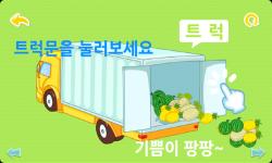 Baby learns transport korean screenshot 2/4