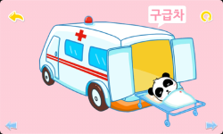Baby learns transport korean screenshot 3/4