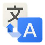 Java Google Translator screenshot 1/1