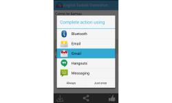 English to Turkish Translator screenshot 1/5