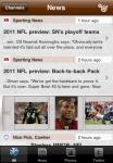 SportStream Football screenshot 1/5