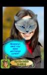 Look Like Wild Cat screenshot 4/6