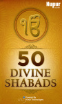 50 Divine Shabads Audio screenshot 1/6