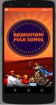 Rajasthani Folk Songs screenshot 1/6