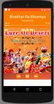 Rajasthani Folk Songs screenshot 5/6