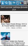 Russian movie trailers screenshot 1/2