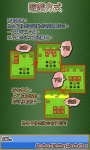 Raphael Rolling Puzzle screenshot 1/5