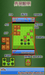 Raphael Rolling Puzzle screenshot 2/5