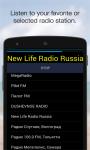 Russian Pop Radio Free screenshot 3/3