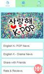 K Pop K Drama News screenshot 1/3