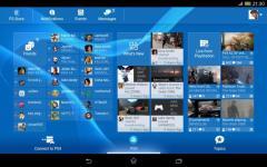 PlayStation App sound screenshot 3/6