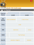 TVIE Guide screenshot 1/5