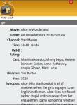 TVIE Guide screenshot 5/5