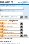 Citysearch screenshot 1/1