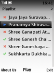 Vishwa Vinayaka screenshot 3/4
