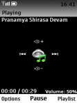 Vishwa Vinayaka screenshot 4/4