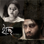 Icche The bengali film screenshot 1/4