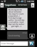 Free SMS Way New screenshot 2/6