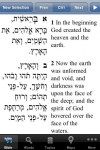 HebrewBible screenshot 1/1