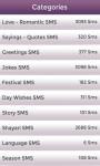 SmsRajni - Largest SMS Collection screenshot 2/5
