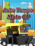 Auto Tampo Moto GP screenshot 1/3