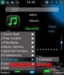 TTPOD MUSIC PLAYER 2016 screenshot 1/1