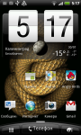 Snake 3D Live Wallpaper screenshot 2/2