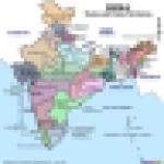 India States Capitals screenshot 1/1
