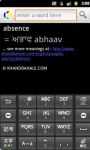 English to Punjabi Dictionary screenshot 1/4