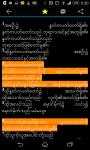 Myanmar  Bible screenshot 2/3