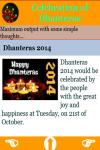 Celebration of Dhanteras screenshot 3/3
