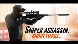 Sniper 3D Assassin  Games complete set screenshot 6/6