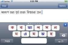 Bengali PaniniKeypad screenshot 2/5