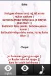 Hanuman Chalisa with Audio Recital screenshot 2/2