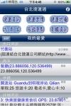 TaipeiMRT experts screenshot 1/1