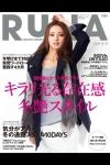 FASHION ORDER MAGAZINE RUNA Vol.35  for iPhone screenshot 1/1
