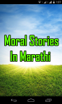 Moral Stories In Marathi screenshot 1/5