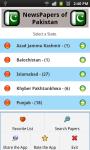 All Newspapers of Pakistan screenshot 1/5