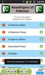 All Newspapers of Pakistan screenshot 2/5
