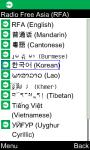 RFA Korean for Java Phones screenshot 3/6