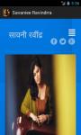 Singer Savaniee Ravindrra screenshot 1/6