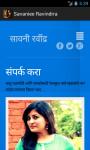 Singer Savaniee Ravindrra screenshot 4/6