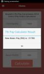 7th Pay Calculator screenshot 5/6