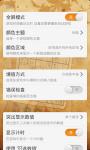 Super Pocket Sudoku screenshot 6/6