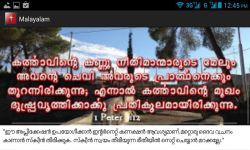Vachanam screenshot 1/3