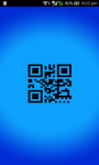 QRCode Generator screenshot 1/6