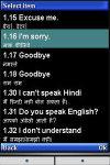 Hindi English Hindi Dictionary screenshot 1/1
