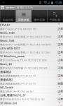 WebEnv2000 screenshot 2/6