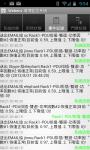 WebEnv2000 screenshot 4/6